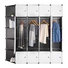 Armario grande para guardar ropa, estantería para zapatos, libros, con puertas