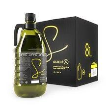 Etui huile d'olive Extra vierge 4x2L Surat S