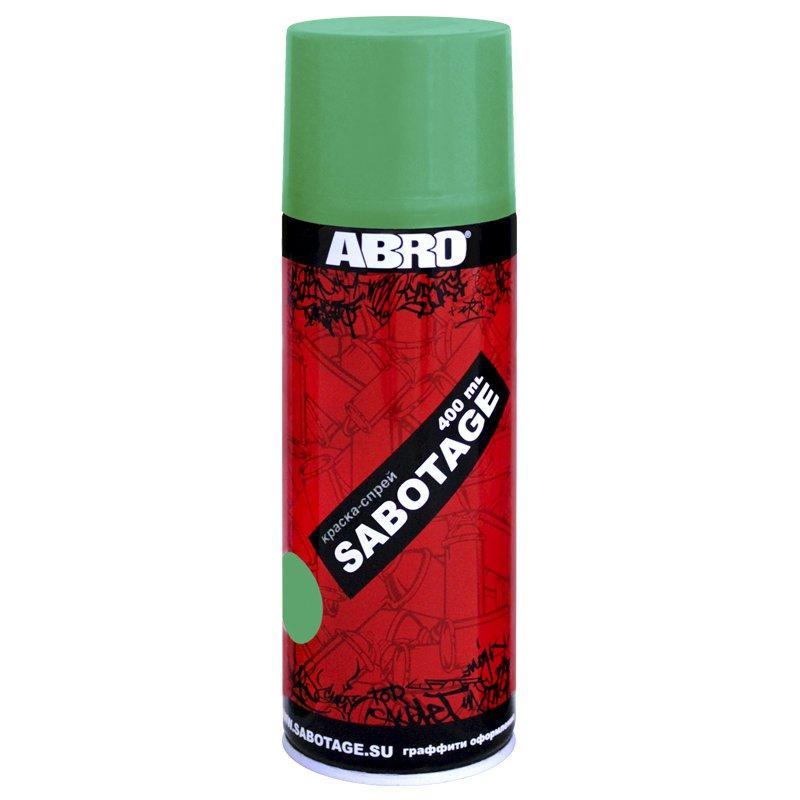 Paint spray sabotage 27 (leaf ...