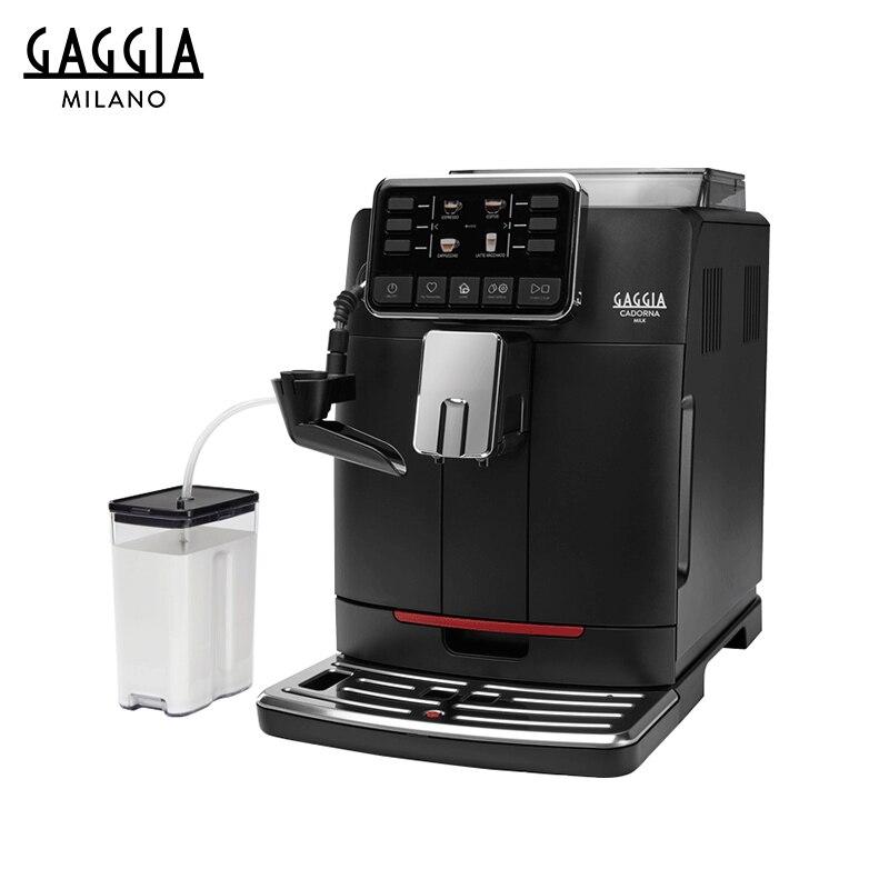 Coffee Machine Gaggia Cadorna Milk Capuchinator Maker Automatic Kitchen Appliances Goods Kapuchinator For Kitchen