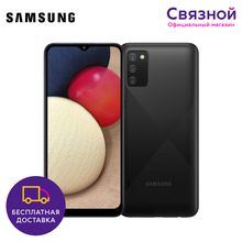 Смартфон Samsung Galaxy A02s 32GB [ЕАС, Новый, Доставка от 2 дней, Официальная гарантия]