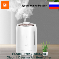 Xiaomi deerma air humidifier humidifier Dem F600 White, original ultrasonic, indoor cleaning air