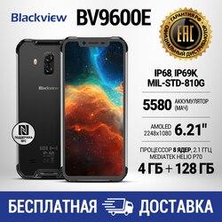 Смартфон Blackview BV9600 Pro черный Доставка от двух дней Подарок Официальная гарантия