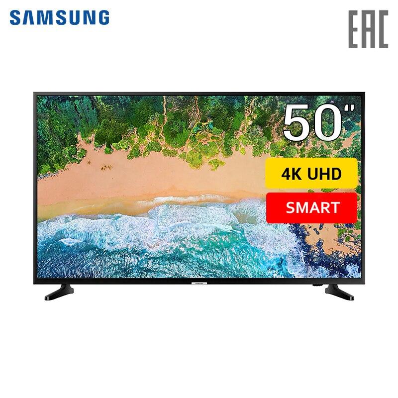 TV LED Samsung 50 UE50NU7002UXRU titanium/Ultra HD/200Hz/DVB-T2/DVB-C/DVB-S2/ USB/WiFi/Smart TV 5055inchTV dvb dvb-t dvb-t2 digital tv led samsung 24 ue24h4080 hdready 30inchtv tmatrix 0 0 12 dvb dvb t dvb t2 digital