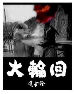 <性爱小电影