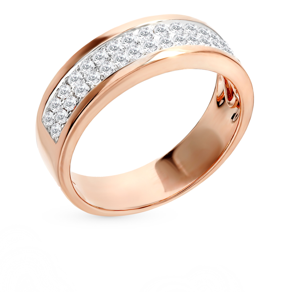 Gold Ring With Diamonds SUNLIGHT Test 585