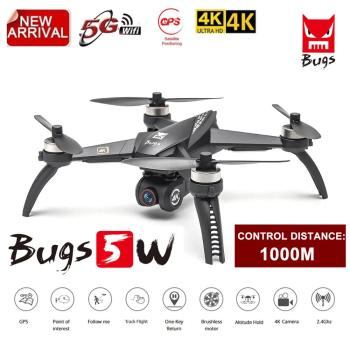 MJX BUGS 5W 4K GPS Drone 4K HD Camera Brushless Motor 5G WiFi FPV RC Drone Quadcopter Auto Return 20 Min Fly Drones VS H117S rc airplanes hubsan zino h117s quadcopter drone 4k camera gps wifi fpv waypoint 3 axis gimbal t605