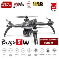MJX BUGS 5W 4K GPS Drone 4K HD Camera Brushless Motor 5G WiFi FPV RC Drone Quadcopter Auto Return 20 Min Fly Drones VS H117S