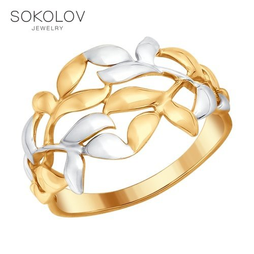 Sokolov Gold Silver Ring Fashion Jewelry 925 Women's Male