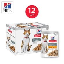 Влажный корм Hill's Science Plan для молодых стерилизованных кошек и кастрированных котов, пауч с курицей в соусе, 85 г*12