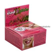 Растительная зубная паста 9 трав 30 г