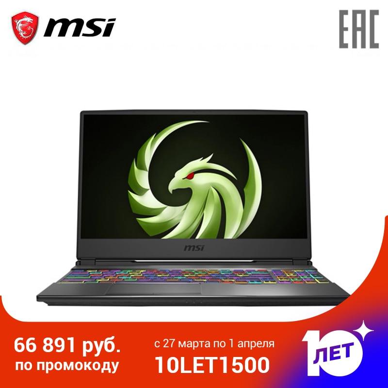 Laptop gaming MSI Alpha 15 15.6