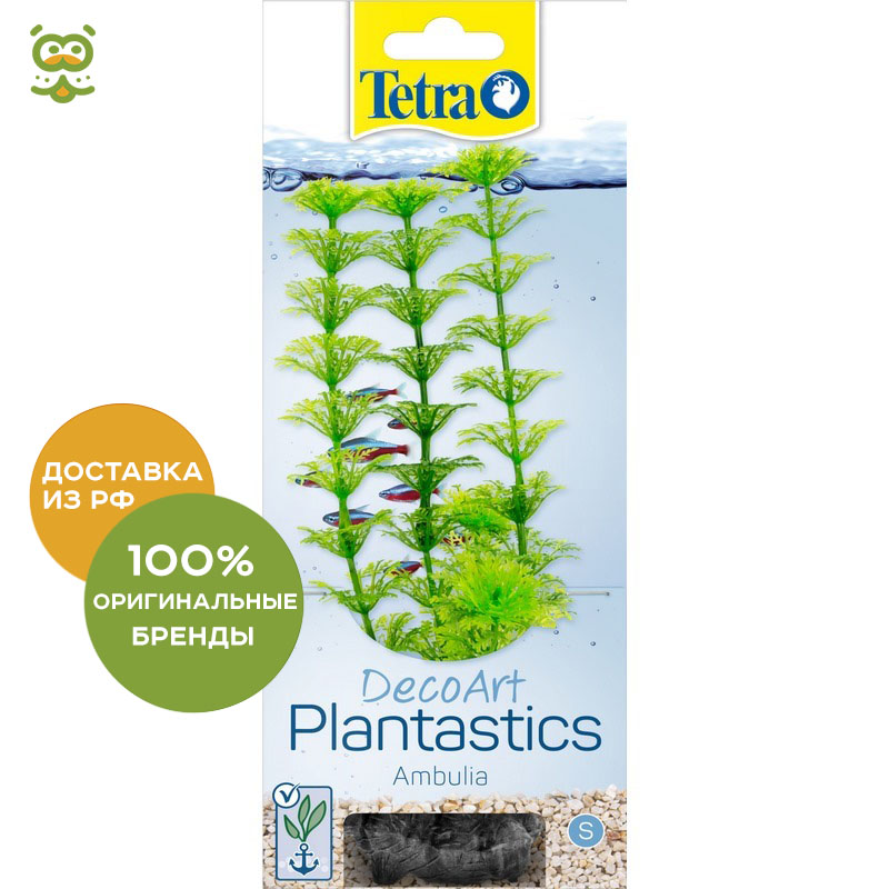 Tetra Deco Art artificial plant Амбулия, S