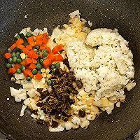 咖喱炒饭的做法图解4