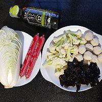 """#美食说出""""新年好""""#家常三鲜汤的做法图解1"""
