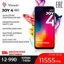 Vsmart Смартфон Joy 4 4/64GB6,53FHD+QualcommКвадрокамера NFC 5000мАQC3.0  [Ростест, Доставка от 2 дн., оф.гарантия 18мес]