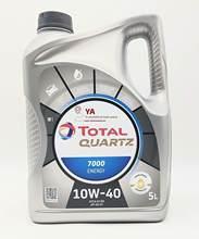 Total de 7000 de energía 10W-40 5L para coches de gasolina y diésel limpieza excepcional sent 24-48 horas
