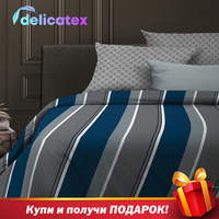 Bedding Set Delicatex 15157 1+15161 1Gentle Home Textile Bed sheets linen Cushion Covers Duvet Cover Рillowcase