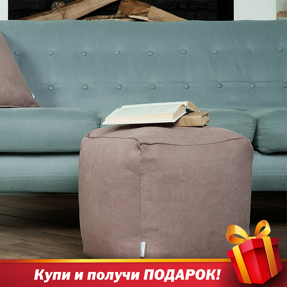 Рица-poof Delicatex Cocoa Large Bean Bag Sofa Lima Lounger Seat Chair Living Room Furniture Removable Cover With Filler Kids Comfortable Sleep Relaxation Easy Beanbag Bed Pouf Puff Couch Tatam Solid Poof  Pouffe Ottoma
