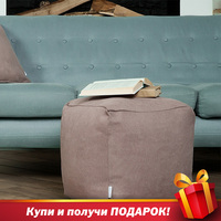 Рица poof Delicatex cocoa Large Bean Bag Sofa Lima Lounger Seat Chair Living Room Furniture Removable Cover With Filler Kids Comfortable Sleep Relaxation Easy Beanbag Bed Pouf Puff Couch Tatam Solid Poof Pouffe Ottoma