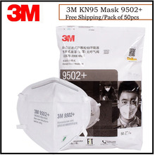 50 teile los 3M KN95 9502 + 9501 + Anti-partikeln Anti PM 2 5 Smog Schutzhülle Industrie staub Influenza Virus Maske tanie tanio China Festland GB2626-2006 NONE Nicht-woven