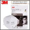 50 шт./лот 3M KN95 9502 +/9501 + маска для защиты от твердых частиц и смога, защитная промышленная противовирусная маска от пыли и гриппа