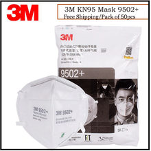Masques de protection contre les particules, 3M KN95 9502 +/9501 +, anti PM 2,5, protège de la pollution et de la poussière industrielle, défend du virus de la grippe, lot de 50 pièces