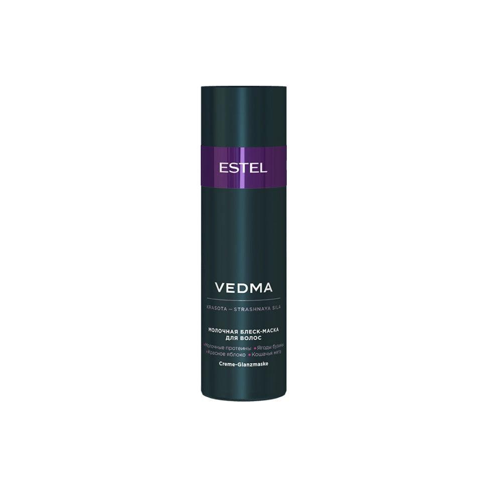 Молочная блеск- маска для волос VEDMA By ESTEL, 200 мл