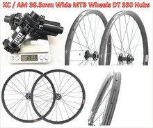 27.5 Inch Carbon Fiber T800 MTB Wheelset All Mountain Bicycle Rims 38.MM Width Rim AM DH