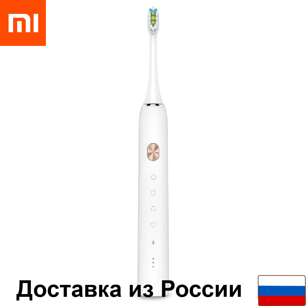 Electric toothbrush Xiaomi soocas sonic electric toothbrush x3 (global version)