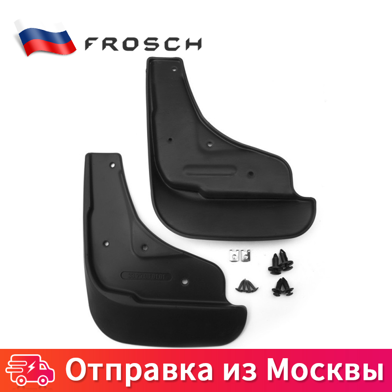 цена на 2 PCs Car Mud Flaps Splash Guards front protective guard splashproof For MAZDA CX-5 2011 2012 2013 2014 2015 2016 2017 (standard)
