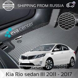 Автоковрики EVA на Киа Рио III 2011 - 2017 комплект из 4х ковриков и перемычка