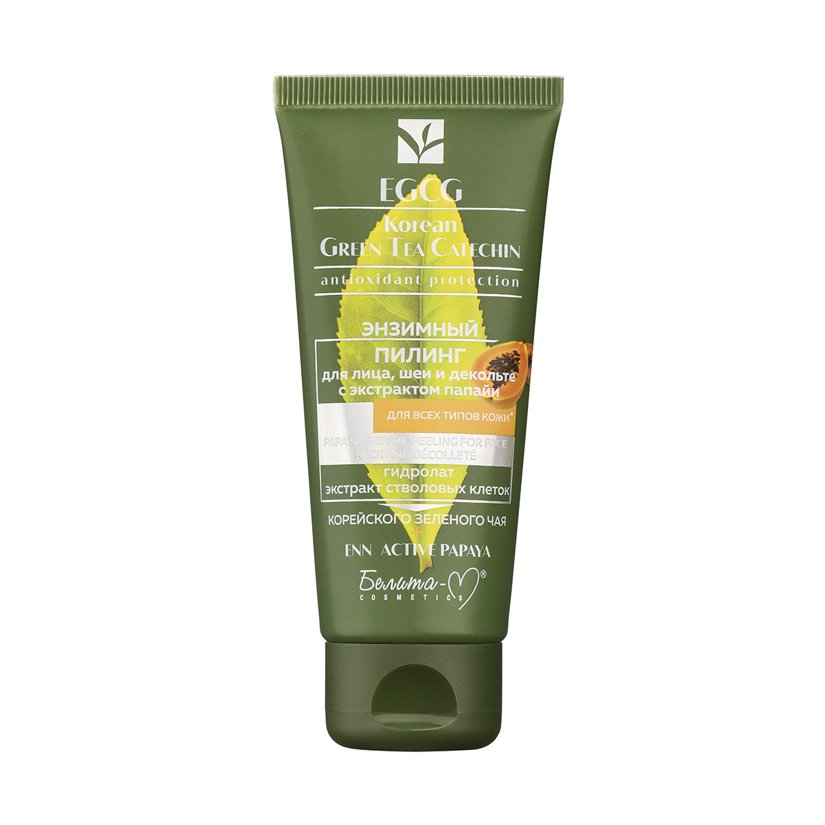 EGCG Korean Green Tea Catechin Enzyme Peeling With Papaya For All Skin Types 60g Facial Scrub Face Hands Body Peeling
