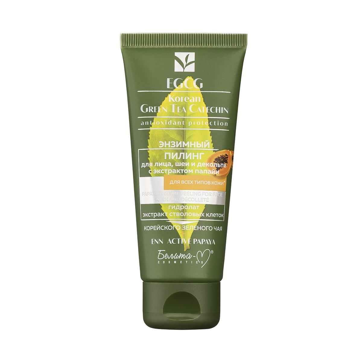 EGCG Korean Green Tea Catechin Enzyme Peeling With Papaya For All Skin Types 60g Facial Scrub Face Hands Body Peeling