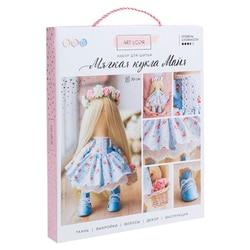 3548657 Интерьерная кукла «Майя» набор для шитья, 18*22.5*4.5 см