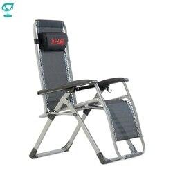 Barneo PFC-17 95643 silla negra plegable reclinable de la cubierta del jardín marco de acero Tubular resistente Textoline tela ajustable