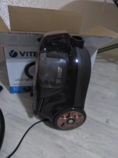 Пылесос Vitek VT-8117 BK