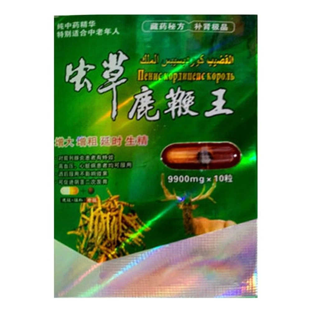 chaog cao is beneficial to physical and mental health and enhances grass in the plateau 10 capsules / box