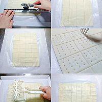 苏打饼干(无糖无蛋低油)的做法图解5