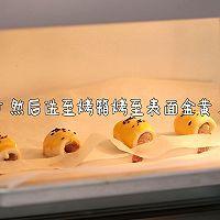 芝士鲜虾卷的做法图解5