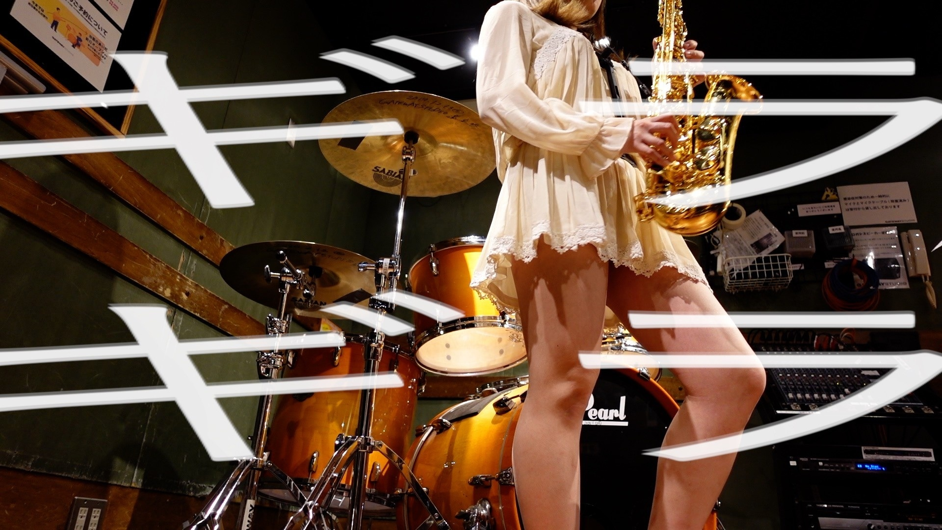 会吹萨克斯風的日本女孩:Ririka/Sax插图8