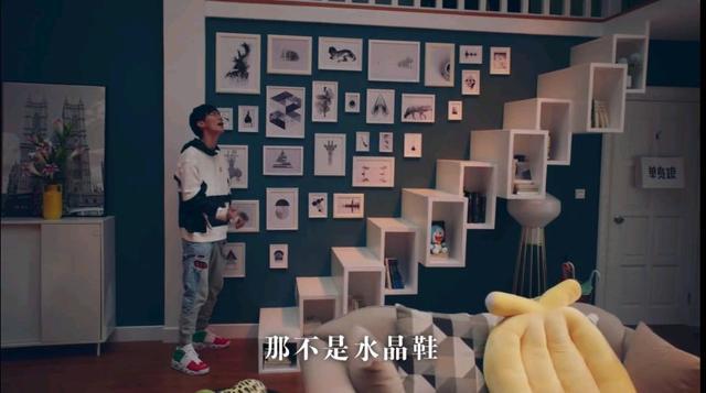 爱情公寓5中赵海棠有多壕?盘点赵海棠上脚同款潮鞋!图片12