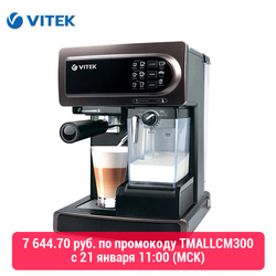 Kaffee Maker Vitek VT-1517 Kapuchinator geräte für küche maker espresso cappuccino elektrische horn Capuchinator