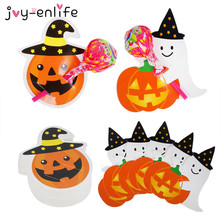 50pcs Halloween Candy Lollipop Holder Paper Card Decoration Cute Ghost Pumpkin Sugar Package Children Gift Party Favor