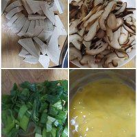 香菇豆腐素汤的做法图解1