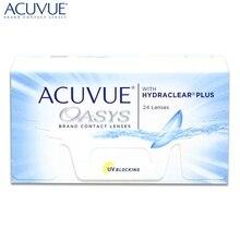 Контактные линзы Acuvue Oasys with Hydraclear Plus(24 шт) R: 8.8