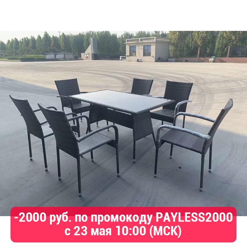 Sokoltec Set Garden Furniture Op2454