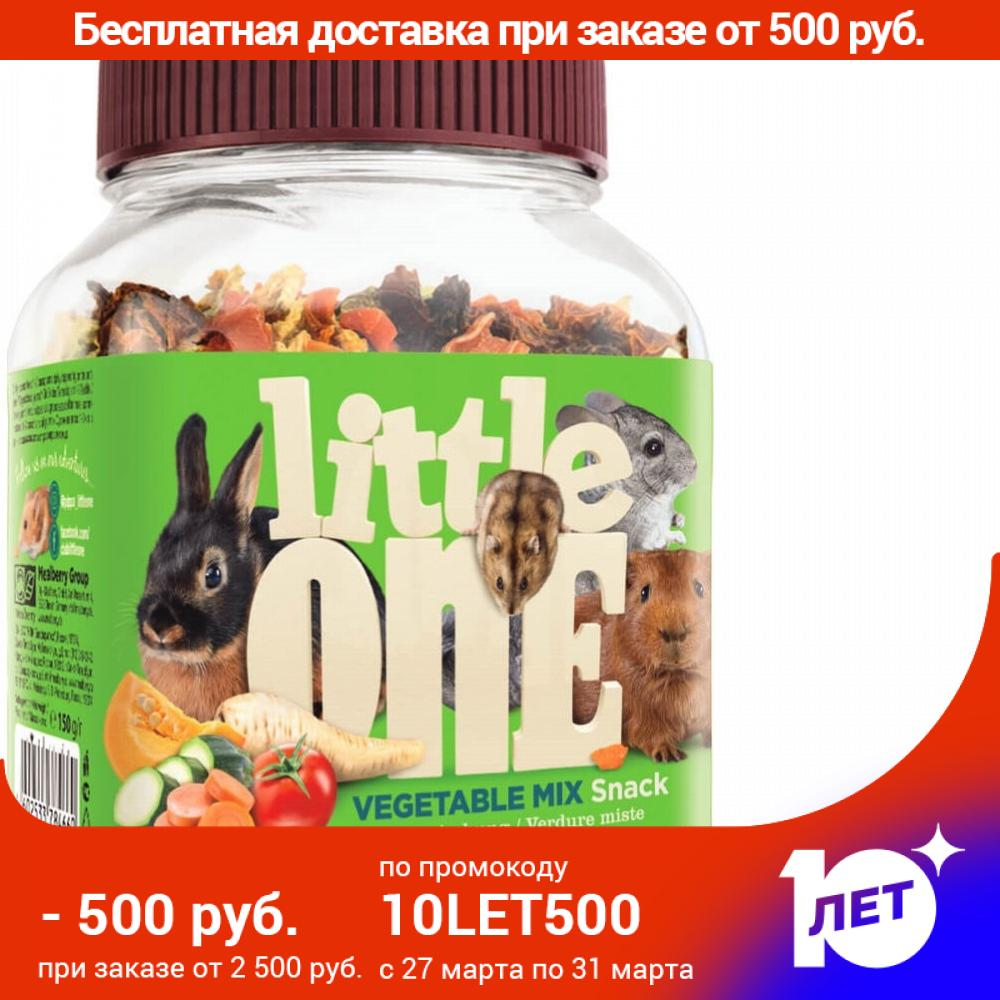 Little One Vegetable Mix For Rodents (150)