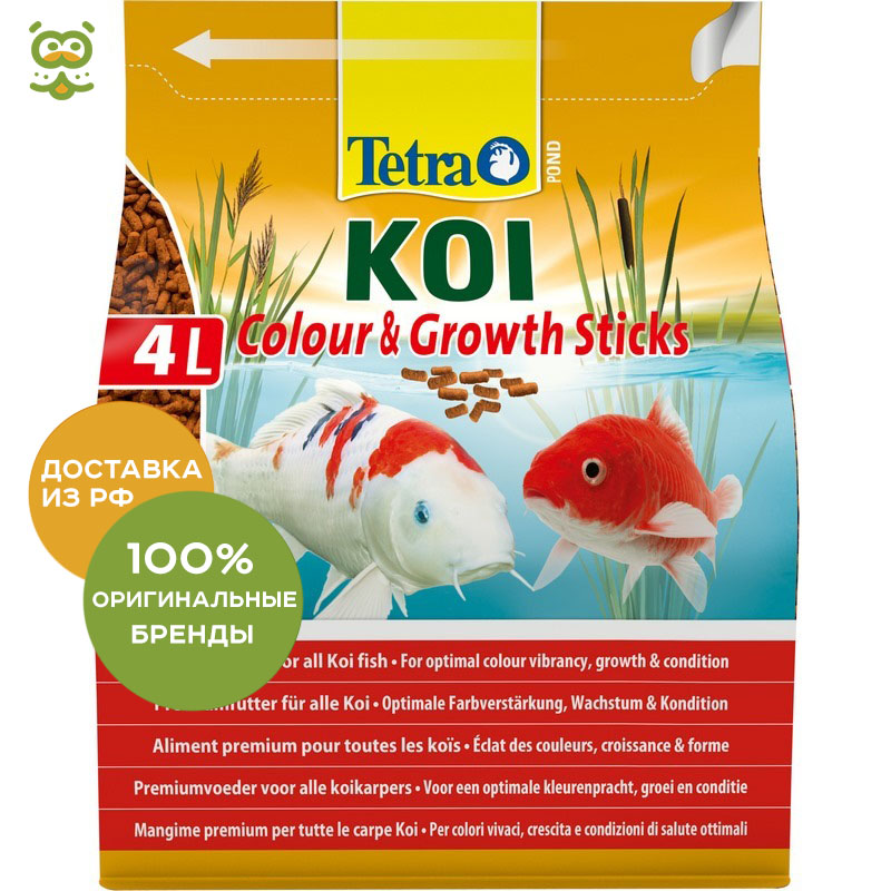 Tetra Koi Sticks Energy power feed koi in pellet, 4 L.