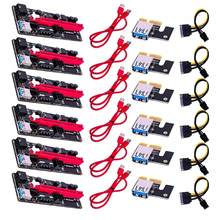 New 6pcs VER009 USB 3.0 PCI-E Riser For Video Card Express 1X 4x 8x 16x Extender Riser Adapter SATA 15pin to 6pin Power Cable